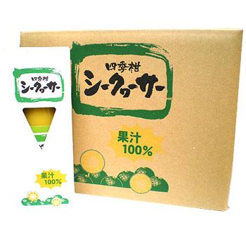 【送料無料】四季柑シークワーサー果汁100% 500ml×12本入り