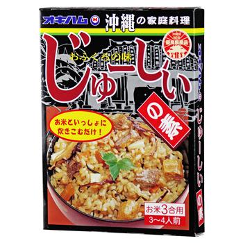 沖縄風の炊き込みご飯の素 SEAL限定商品 オキハム じゅーしぃの素180g 3~4人前 │じゅーしーの素ジューシーの素│ 公式 お米3合用