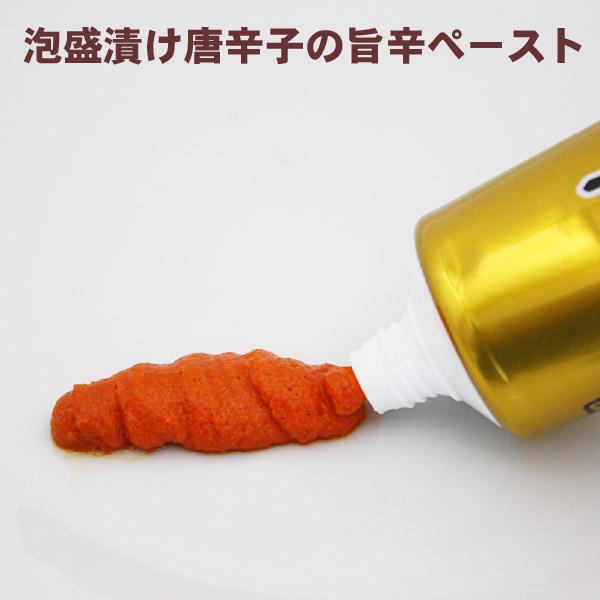 【メール便】旨辛ペースト30g×5個  (比嘉製茶 練り唐辛子)