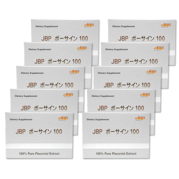 【国内どこでも送料無料!配達日指定可、代引可】医療機関専門 プラセンタ サプリメント JBP ポーサイン100 1箱 (100粒入り)×10個