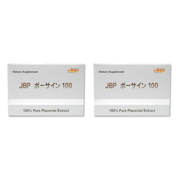 【国内送料無料】プラセンタ サプリメント JBP ポーサイン100 2箱 美容 健康 サプリメント
