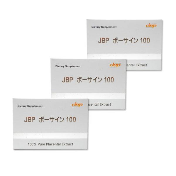 【国内送料無料】 プラセンタ サプリメント JBP ポーサイン100 3箱 美容 健康 サプリメント