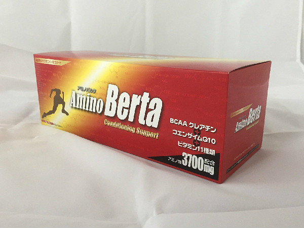 【国内送料無料】 【1箱120包入り10%割引】 アミノバルタ アミノ酸 サプリ AminoBerta スポーツ 健康 サプリメント まとめ買い コエンザイムQ10