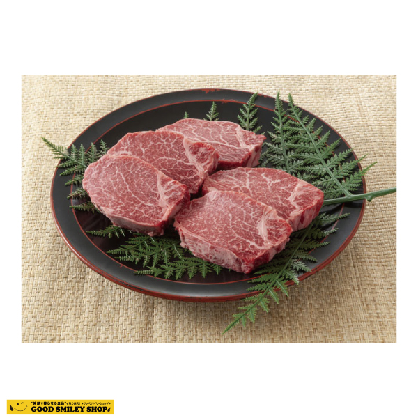 至上 牛肉 上等 A5ランク 山形牛 サーロイン ヒレ ステーキ用 国産牛 高級肉 グルメ 200gx2枚