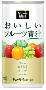 ミニッツメイドおいしいフルーツ青汁 190g缶 60本 (30本×2ケース) 青汁ドリンク【日本全国送料無料】