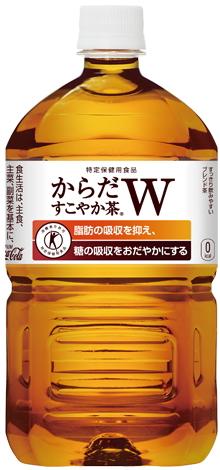 からだすこやか茶W 1050ml 24本 (12本×2ケース) 特定保健用食品 トクホ 健康茶 PET ペットボトル 安心のメーカー直送 コカコーラ【日本全国送料無料】