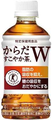 からだすこやか茶W 350ml 48本 (24本×2ケース) 特定保健用食品 トクホ 健康茶 PET ペットボトル 安心のメーカー直送 コカコーラ【日本全国送料無料】