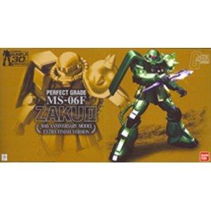 【新品】【PG】1/60 MS-06F 量産ザクII 30周年限定モデル エクストラフィニッシュバージョン【パーフェクトグレード/ガンプラ/プラモデル】