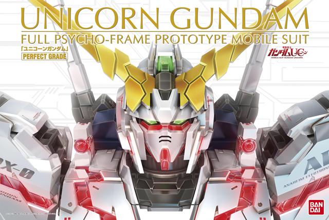 PG 1/60 RX-0 ユニコーンガンダム (機動戦士ガンダムUC)(再販)【新品】 ガンプラ パーフェクトグレード プラモデル