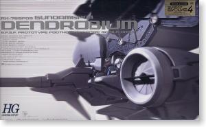 HGUC 1/144 (028)RX-78GP03 ガンダムGP03 デンドロビウム (機動戦士ガンダム0083)(再販)【新品】 ガンプラ プラモデル