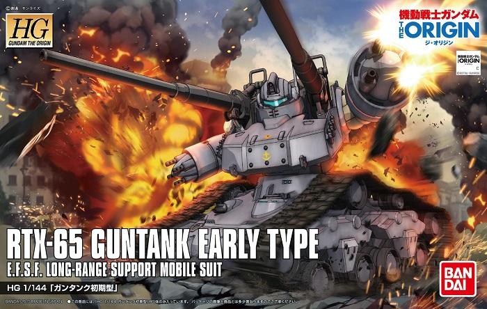 1 / 144 (002) RTX-65 Sherman gun tank (Gundam THE ORIGIN)