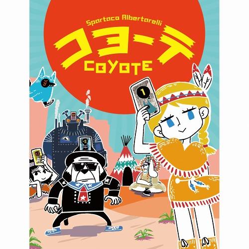 コヨーテ日本語版【新品】カードゲーム