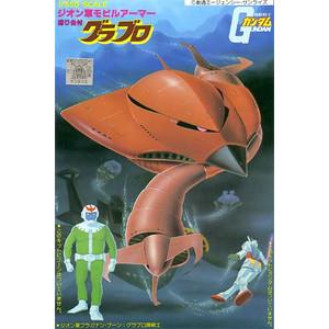 1/550 MAM 07 grablo (高达) (经销商) 模型工具包塑料模型万代爱好机器人