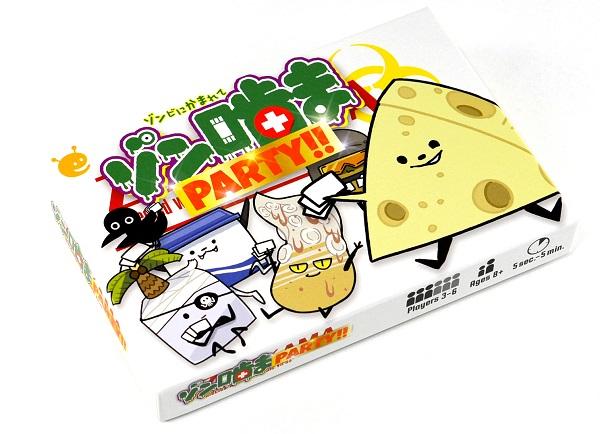 ゾン噛ま PARTY!! ~ゾンビにかまれて~ (ぞんかま ゾンかま パーティー)【新品】 カードゲーム アナログゲーム テーブルゲーム ボドゲ