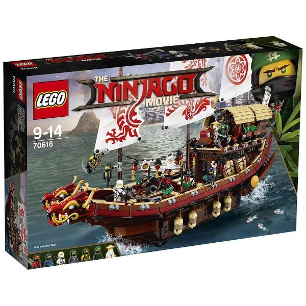 レゴ ニンジャゴー 空中戦艦バウンティ号 70618【新品】 LEGO 知育玩具