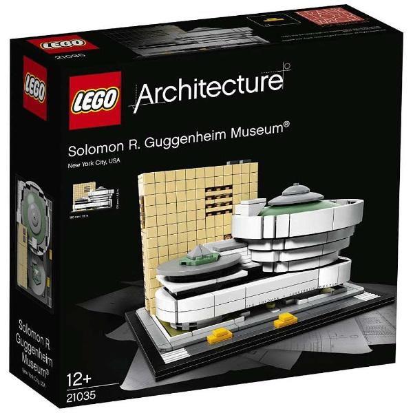 レゴ アーキテクチャー ソロモン・R・グッゲンハイム美術館 21035【新品】 LEGO 知育玩具