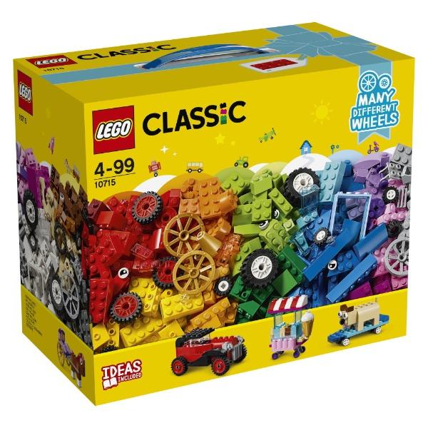 レゴクラシックアイデアパーツタイヤセット10715【新品】LEGOCLASSIC知育玩具クリスマスプレゼントクリスマスプレゼント