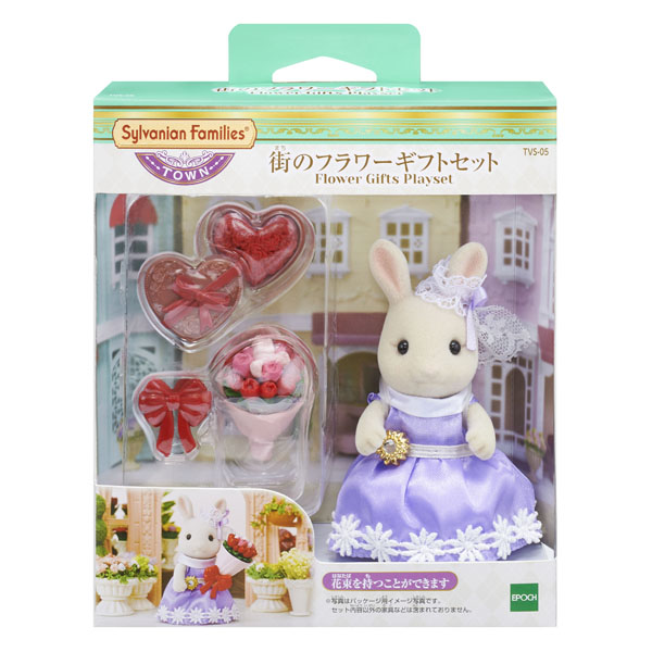 Sylvanian Families Street Flower shops Flower with a gift set of