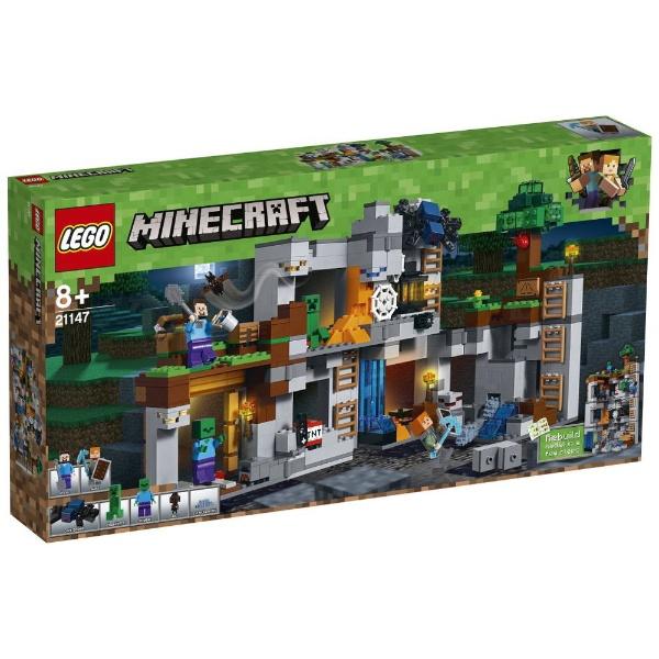 レゴ マインクラフト ベッドロックの冒険 21147【新品】 LEGO Minecraft 知育玩具