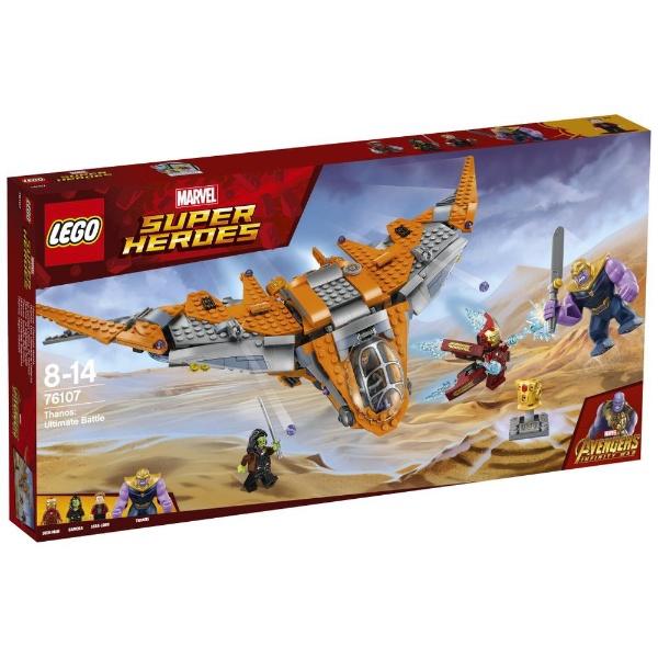 レゴ スーパー・ヒーローズ サノス アルティメット・バトル 76107【新品】 LEGO MARVEL 知育玩具