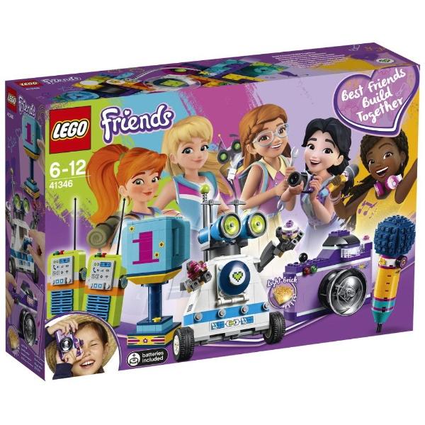 レゴ フレンズ ともだちボックス 41346【新品】 LEGO Friends 知育玩具 クリスマス プレゼント クリスマス プレゼント