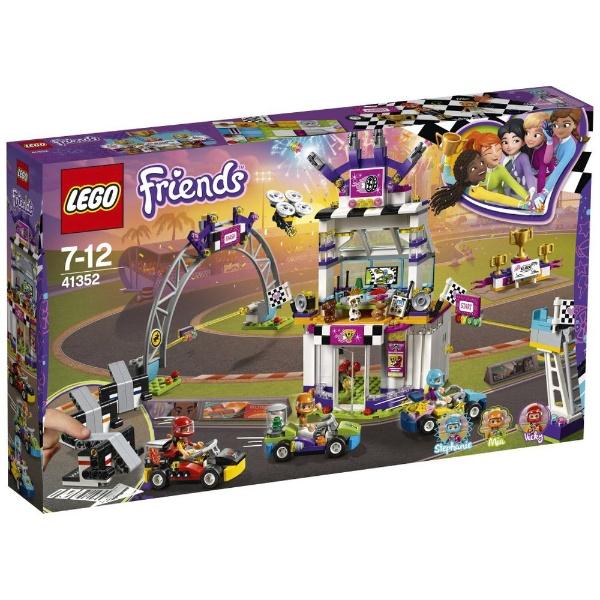 レゴ フレンズ ハートレイクグランプリ 41352【新品】 LEGO Friends 知育玩具 クリスマス プレゼント クリスマス プレゼント