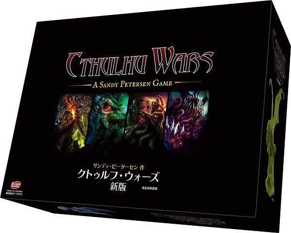 【お一人様1点限り】クトゥルフ・ウォーズ新版 完全日本語版【新品】 ボードゲーム アナログゲーム テーブルゲーム ボドゲ