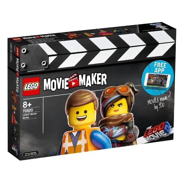レゴ ムービー レゴ(R) ムービーメーカー 70820【新品】 LEGO MOVIE 知育玩具