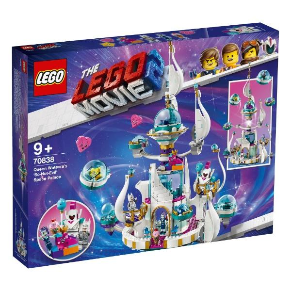 レゴ ムービー わがまま女王の「あんまり意地悪じゃない」スペース寺院 70838【新品】 LEGO MOVIE 知育玩具