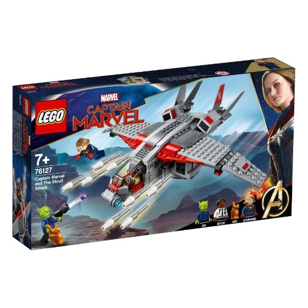レゴ スーパー・ヒーローズ キャプテン・マーベルとスクラルの襲撃 76127【新品】 LEGO MARVEL 知育玩具