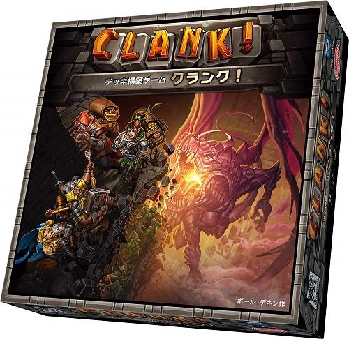 クランク! 完全日本語版【新品】 ボードゲーム アナログゲーム テーブルゲーム ボドゲ