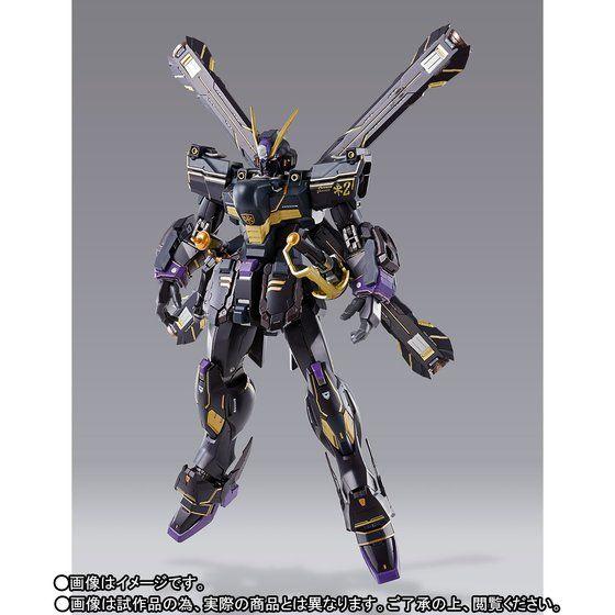METAL BUILD XM-X2 クロスボーン・ガンダムX2 (機動戦士クロスボーン・ガンダム)【新品】 フィギュア