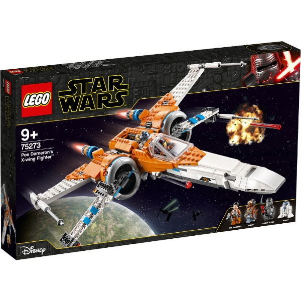 レゴ スター・ウォーズ ポー・ダメロンのXウイング・ファイター(TM) 75273【新品】 LEGO スターウォーズ 知育玩具