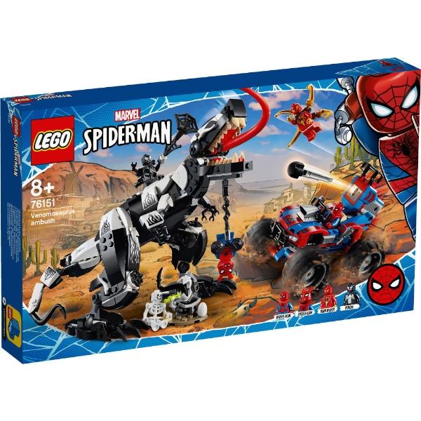 レゴ スーパー・ヒーローズ ヴェノムサウルスの奇襲 76151【新品】 LEGO MARVEL 知育玩具