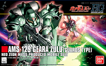 1/144 (122) AMS-129 Gila Zulu (bodyguards specifications) (Mobile Suit Gundam UC))