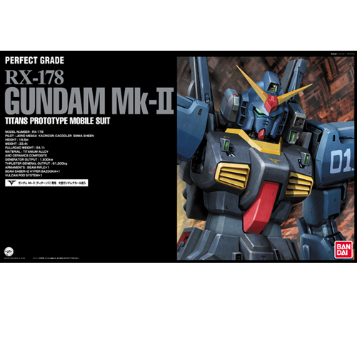 PG 1/60 RX-178 ガンダムMk-II (ティターンズカラー) (機動戦士Zガンダム)(再販)【新品】 ガンプラ パーフェクトグレード プラモデル