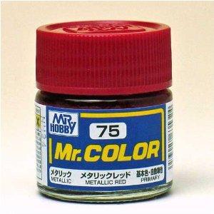 【取寄せ品】【新品】【塗料】C75メタリックレッド【GSIクレオス】【Mr.カラー】【メール便・ビジネスパック不可】