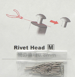 ANE-0037 rivet head M stainless steel (50 pieces)