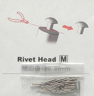 供可选择的零件ANE-0037铆钉脑袋M不锈钢制造(50)阿德勒巢塑料模型使用的改造02P19Dec15