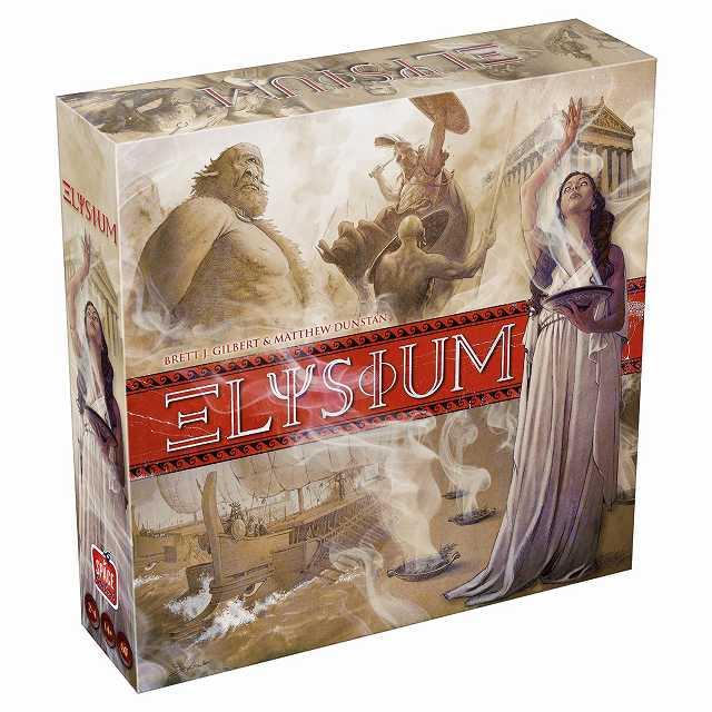 エリジウム (ELYSIUM)【新品】 ボードゲーム アナログゲーム テーブルゲーム ボドゲ