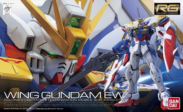 Gundam model kits RG 1 / 144 (020) XXXG-01 W wing Gundam EW (Shin kidou senki Gundam W endless Waltz) real grade plastic 02P19Dec15