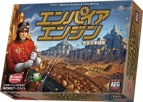 Empire engine complete Japan Japanese Edition card analog games table games  Bodog