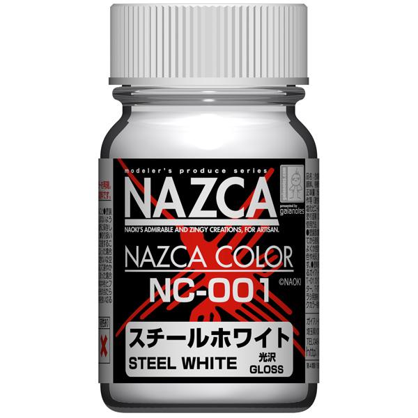 Paint Gaia NAZCA color series NC-001 steel white Gaia