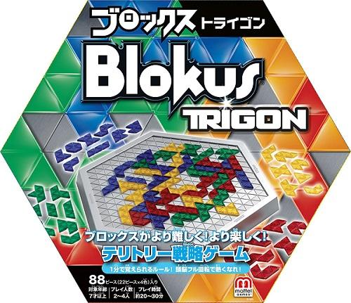 ブロックス トライゴン Blokus 新入荷 流行 Trigon 新品 2020モデル アナログゲーム ボドゲ テーブルゲーム ボードゲーム