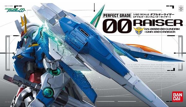PG 1/60 GN-0000+GNR-010 ダブルオーライザー (機動戦士ガンダム00)(再販)【新品】 ガンプラ パーフェクトグレード プラモデル