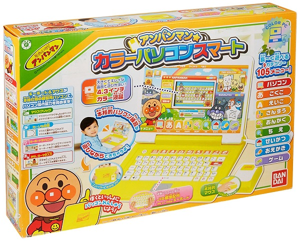 【超歓迎された】 アンパンマン カラーパソコンスマート【新品 知育玩具】 知育玩具 おもちゃ おもちゃ, 輸入家具のインテリア北欧:f8fd03c4 --- canoncity.azurewebsites.net