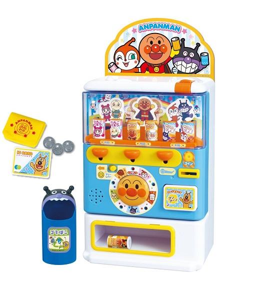 おしゃべりじはんき アンパンマンのジュースちょうだいDX 実物 新品 知育玩具 おもちゃ 開催中