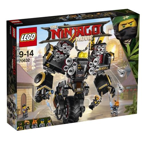 レゴ ニンジャゴー (ワケアリ) コールのクラッシャーメカ 70632【新品】 LEGO 知育玩具