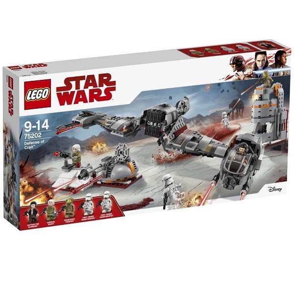 レゴ スター・ウォーズ クレイトでの防戦 75202【新品】 LEGO スターウォーズ 知育玩具