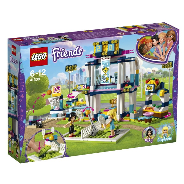 Lego Friends Christmas Sets.Lego Friends Heart Lake Sports Park 41338 Lego Friends Cognitive Education Toy Christmas Present